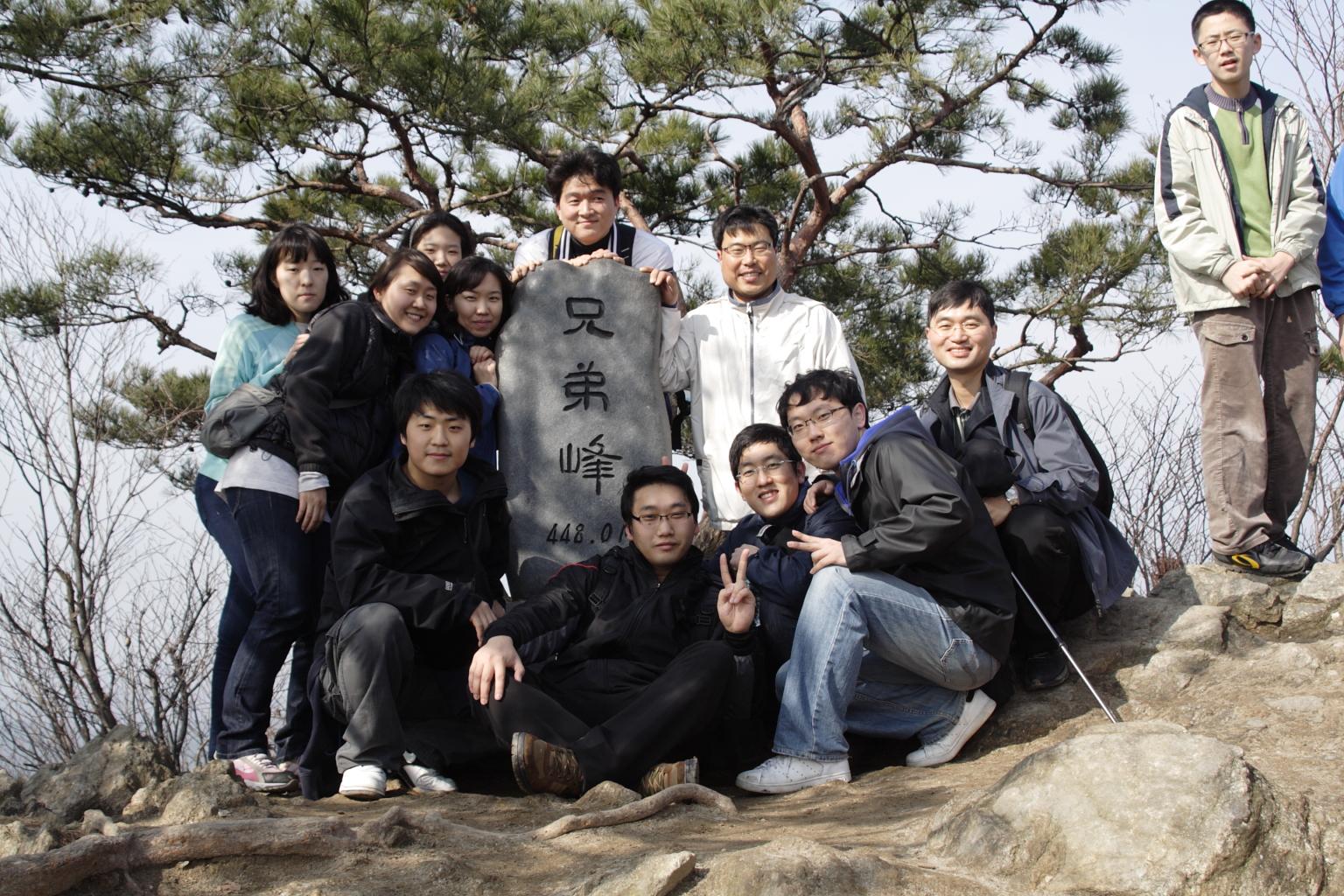 광교산 등산 사진..*^^*