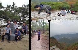 16년 10월 융대원 광교산 등반!