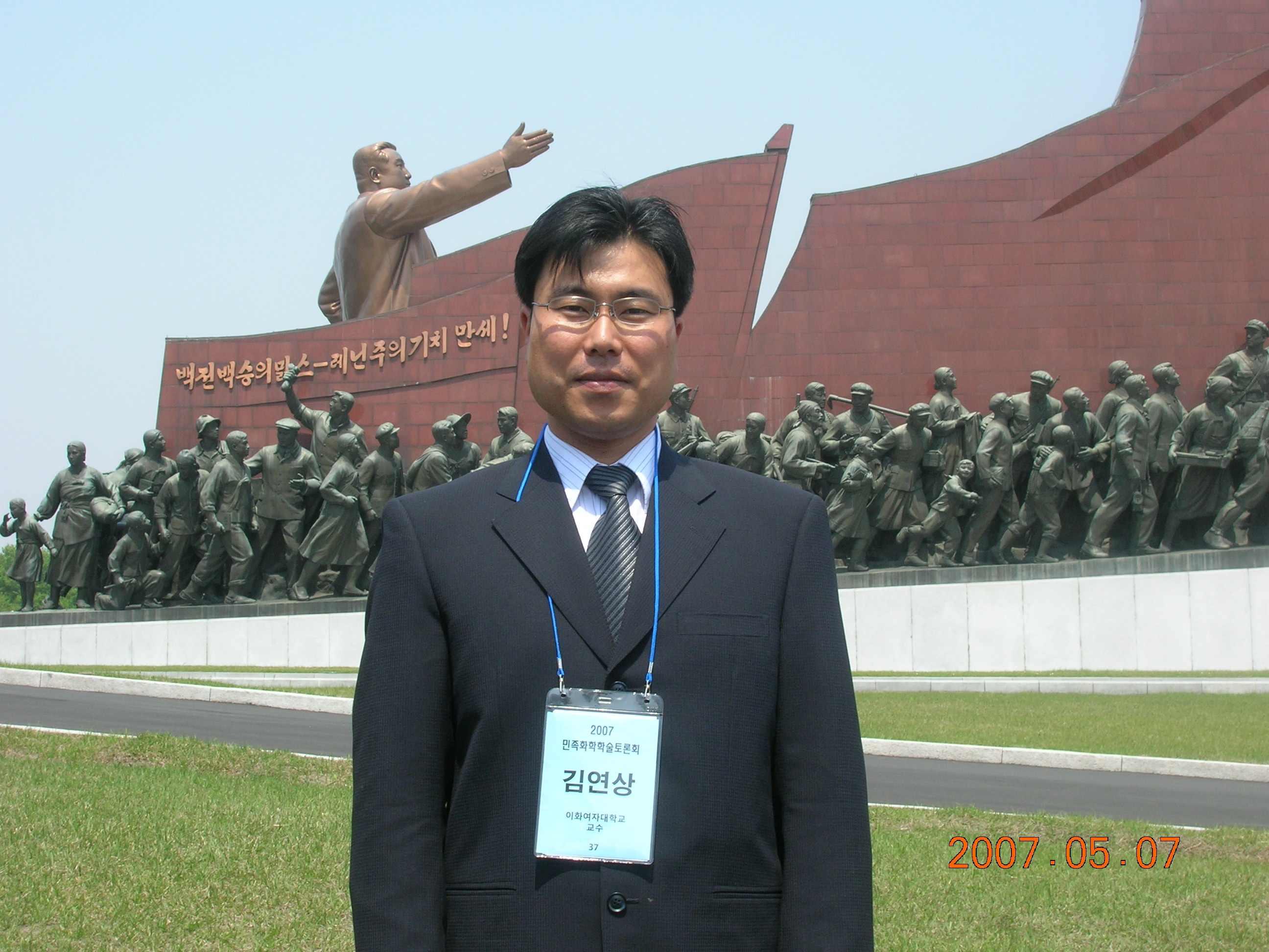 북한 평양 방문!.jpg