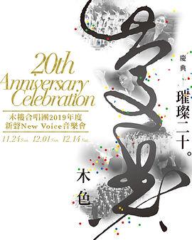 慶典_FB圖_1004_廣告.jpg