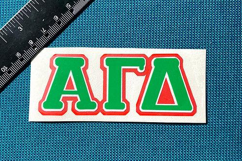Alpha Gamma Delta 3 layered decal