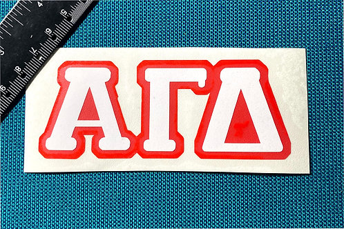 Alpha Gamma Delta 2 layer, many colors white on top