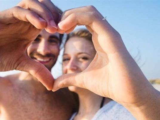 Demostración de afecto en la pareja