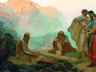 ヨブ記 注解 苦難の神義論