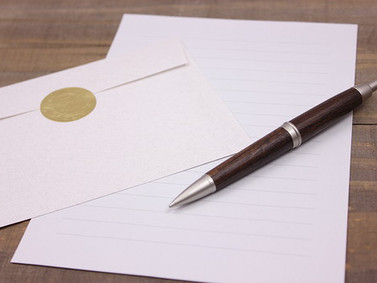 ある食口の手紙からのヒント
