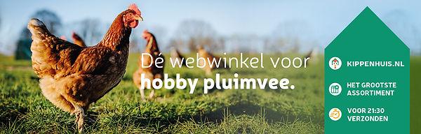 Banner kippenhuis-01.jpg