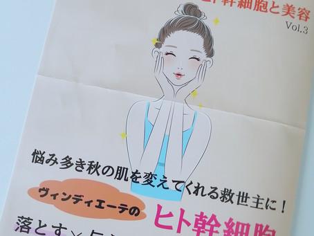 35歳以上でまだ老けてないと思っているあなたへ♪米子市から世の中に癒やしを発信!プライベートアロマサロン!トリートメント好きなセラピストブログ
