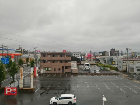 嵐の前の静けさ…!アロマトリートメント好きなセラピストブログ