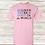 Thumbnail: Be The Good Unisex T-shirt