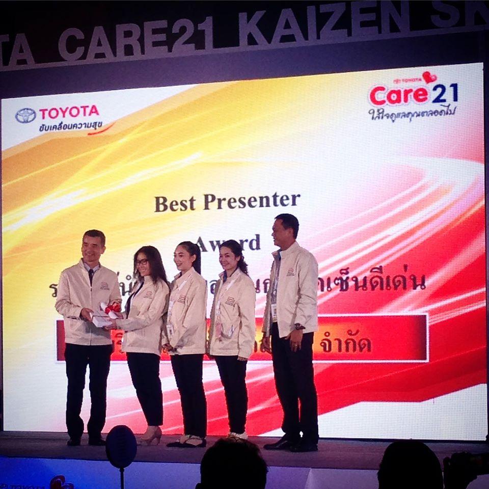 Care21 contest 7.jpg