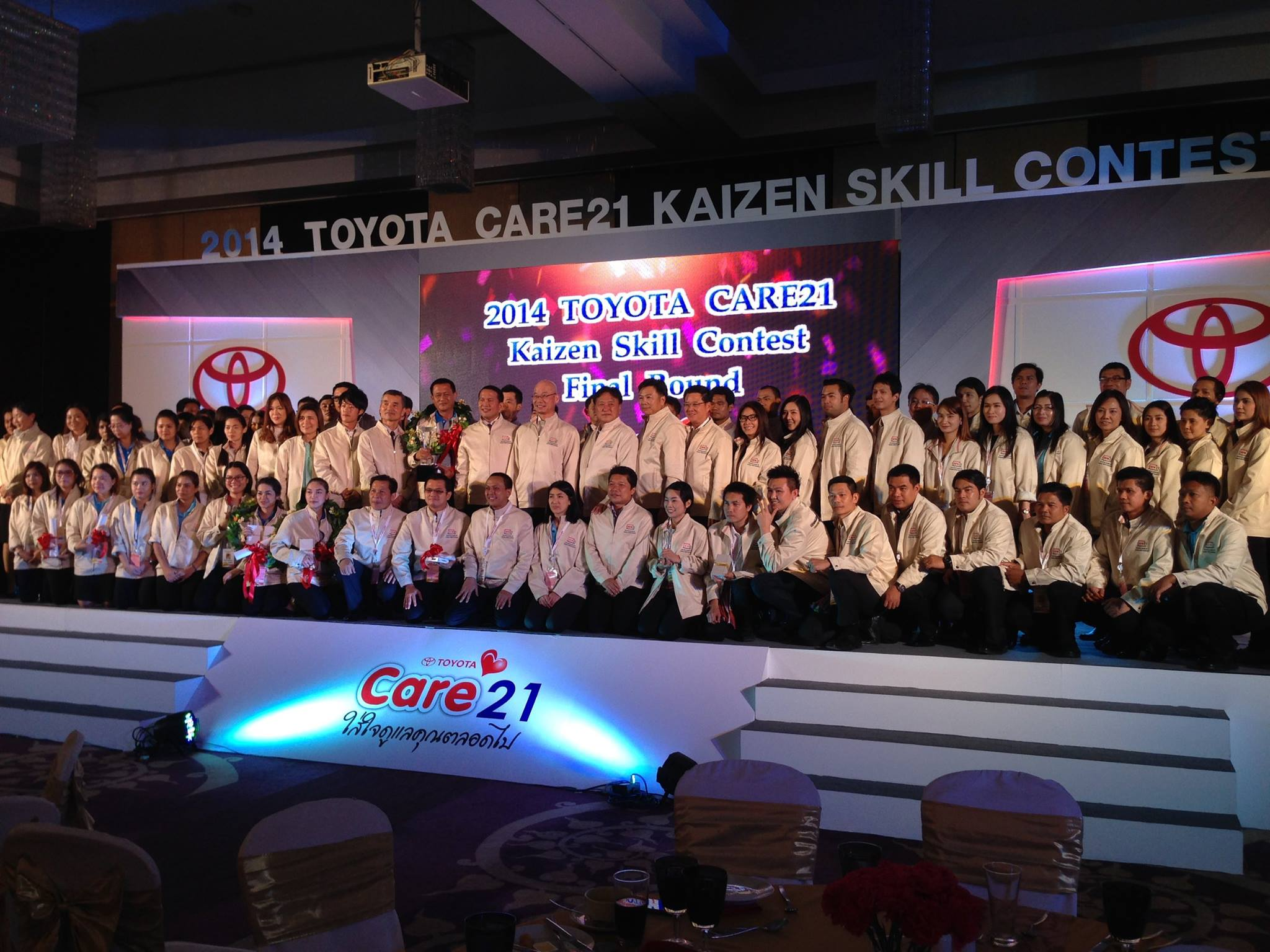 Care21 contest 3.jpg