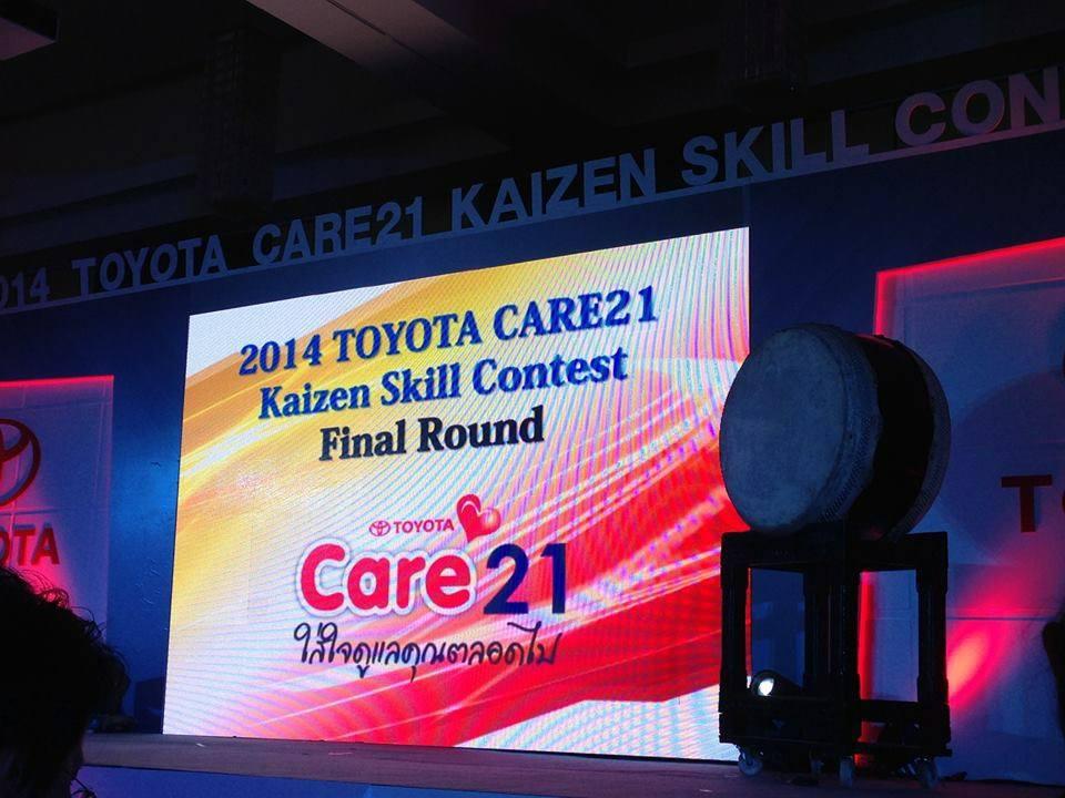 Care21 contest 11.jpg