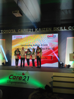Care21 contest 2.jpg
