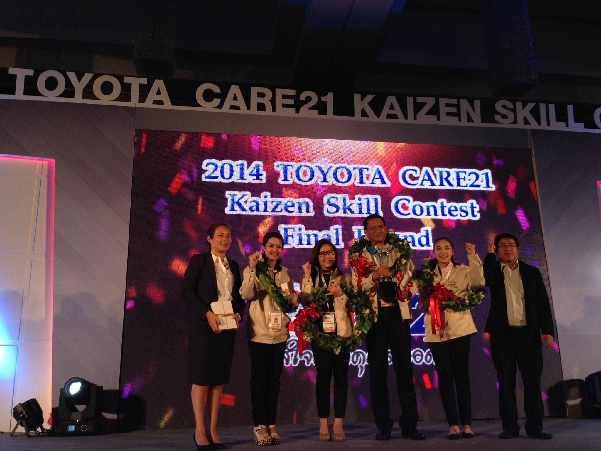 Care21 contest 5.jpg