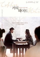 movie_image-3.jpg