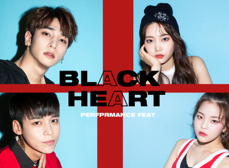 유앤비, 오늘(28일) 'BLACK HEART'로 컴백…황정하X한결X주은X앤, 스페셜게스트
