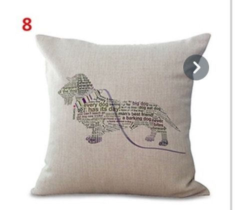 Pillow Cover (Dog  in letters)