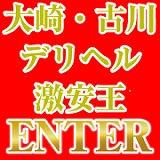 ロゴ画像_携帯・スマホ (2) - コピー.jpg