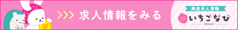 pcban_ichigo_b.png