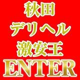 ロゴ画像_携帯・スマホ (1) - コピー.jpg