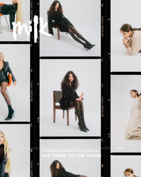 UNE FEMME EST UNE FEMME / MILK X SEP 2021 DIGITAL COVER