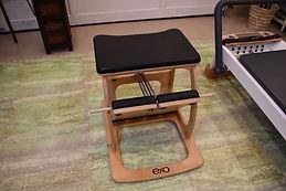 EXO Chair.JPG