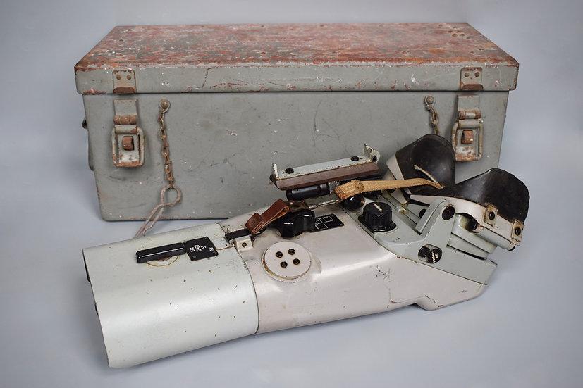 Boxed Kriegsmarine Zeiss 12x60 'blc'
