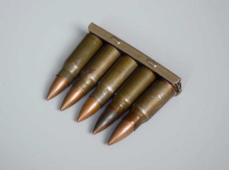7.92x33mm Kurz clip '1944'