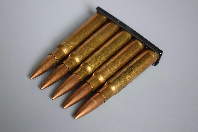 7.92x57mm s.S. 'P162 39'