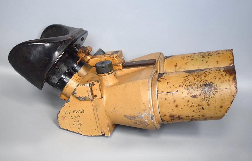 D.F. 10x80 Flakfernrohr 'cxn'