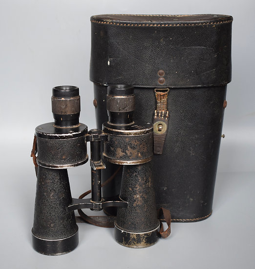 Leitz 'beh' 7x50 Kriegsmarine U-boat binoculars
