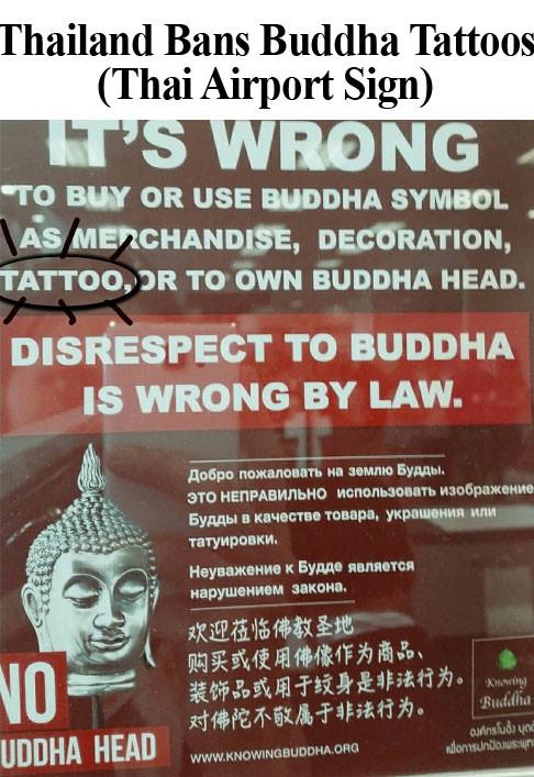 buddha head tattoo, thai tattoos, forbidden tattoos