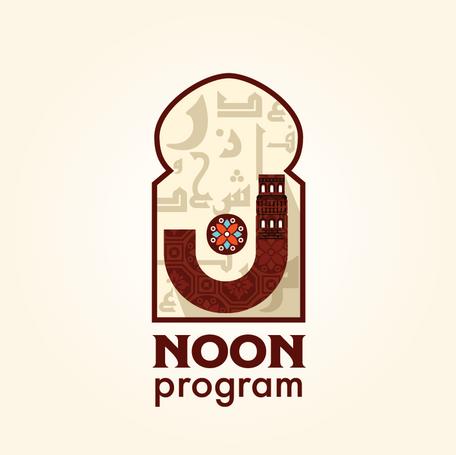 Noon Program
