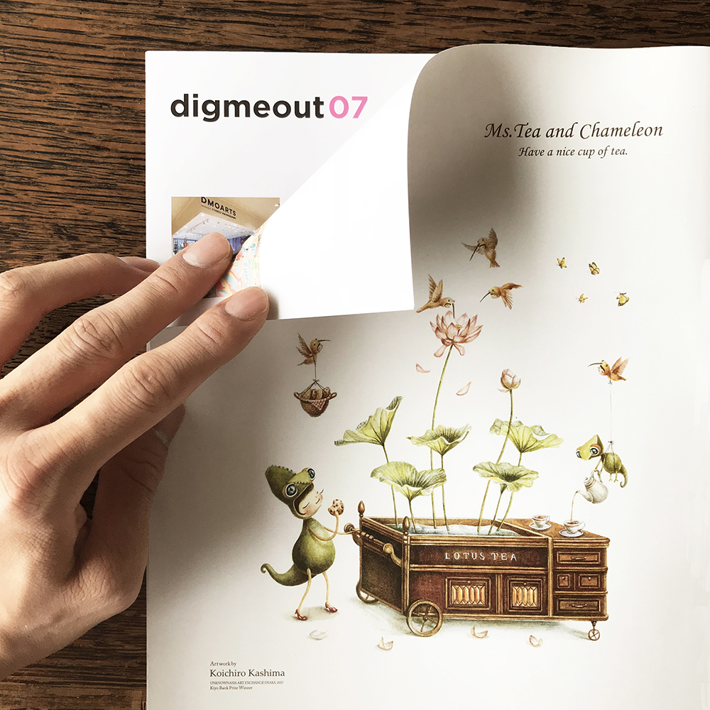 digmeout 07 誌面広告