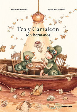 Tea y Camaleón son hermanos スペイン語.jpg
