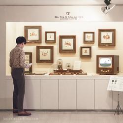 セゾン現代美術館「ティーとカメレオン」