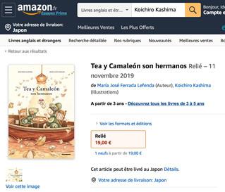 絵本先行販売中 / 19 € / Amazon.es