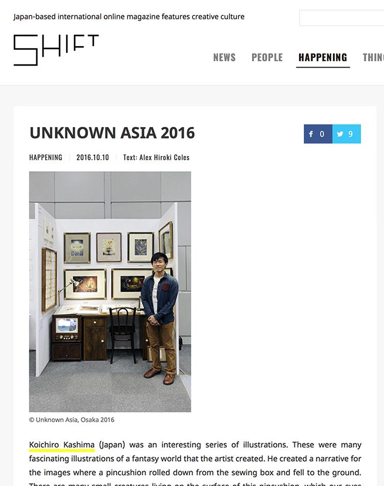 Unknown Asia 2016 SHIFT