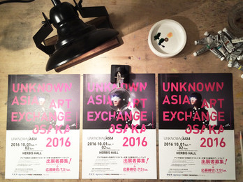 UNKNOWN ASIA 2016 参加決定!