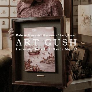 ART GUSH