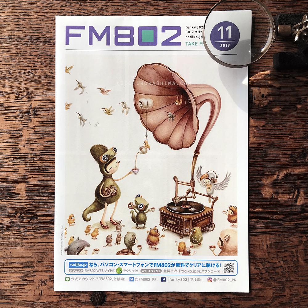 FM802タイムテーブル11月号