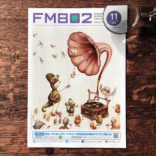 FM802タイムテーブル11月号ビジュアル