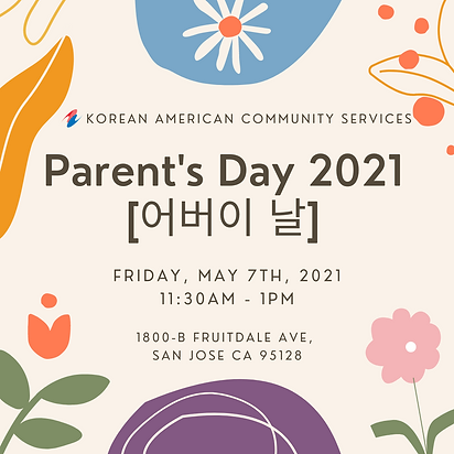 Parent's Day 행사.png
