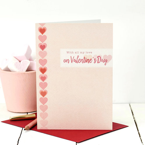 All My Love | Sweetheart Valentine's Day Card