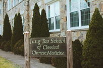 JungTao School of Classical Chinese Medicine
