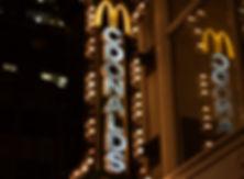 recruitment copy McDonald's