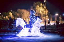 Jääkarusellifestivaali