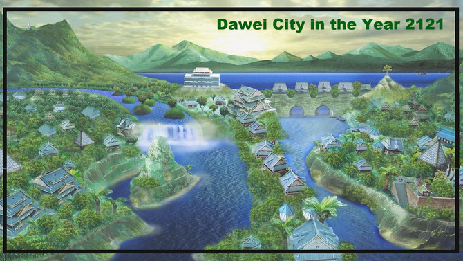 Dawei City as a Future Green Utopia
