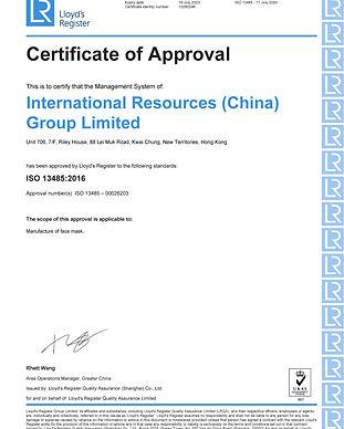 Certificate_ISO13485_2020.jpg