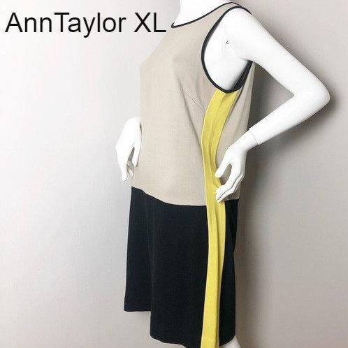 robe xl Ann Taylor dress grey, black and yellow zip